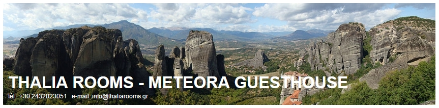 Thalia Rooms - Meteora Guest House